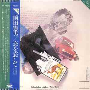 Norio Maeda - Falling In Love With Love download flac