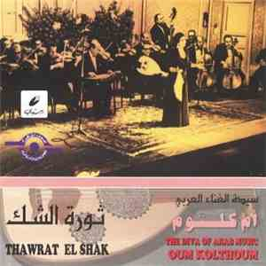 أم كلثوم = Oum Kothoum - ثورة الشك = Thawrat El Shak download flac
